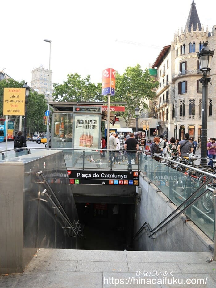 カタルーニャ駅