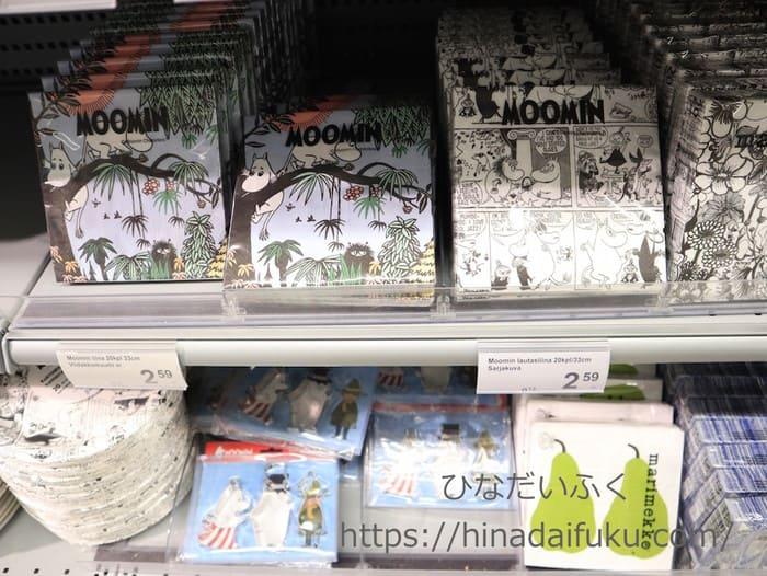 ムーミン紙ナプキン