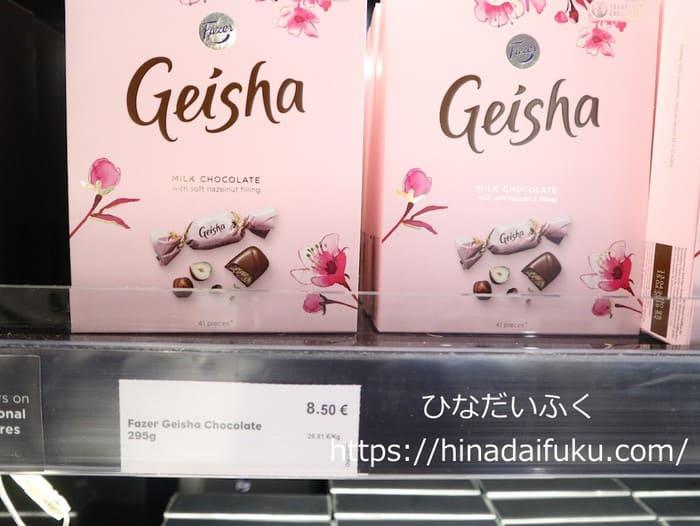 空港ショップgeishaチョコレート箱
