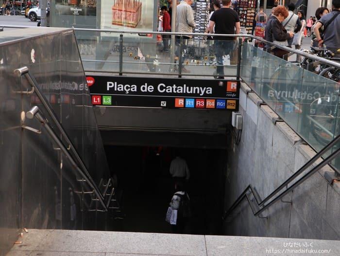 メトロカタルーニャ入口