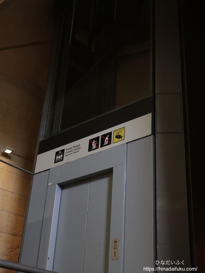 サグラダファミリアエレベーター入り口