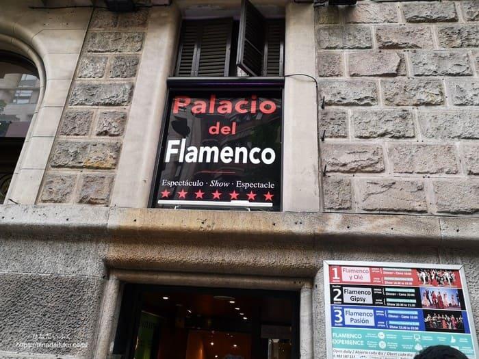 フラメンコ看板