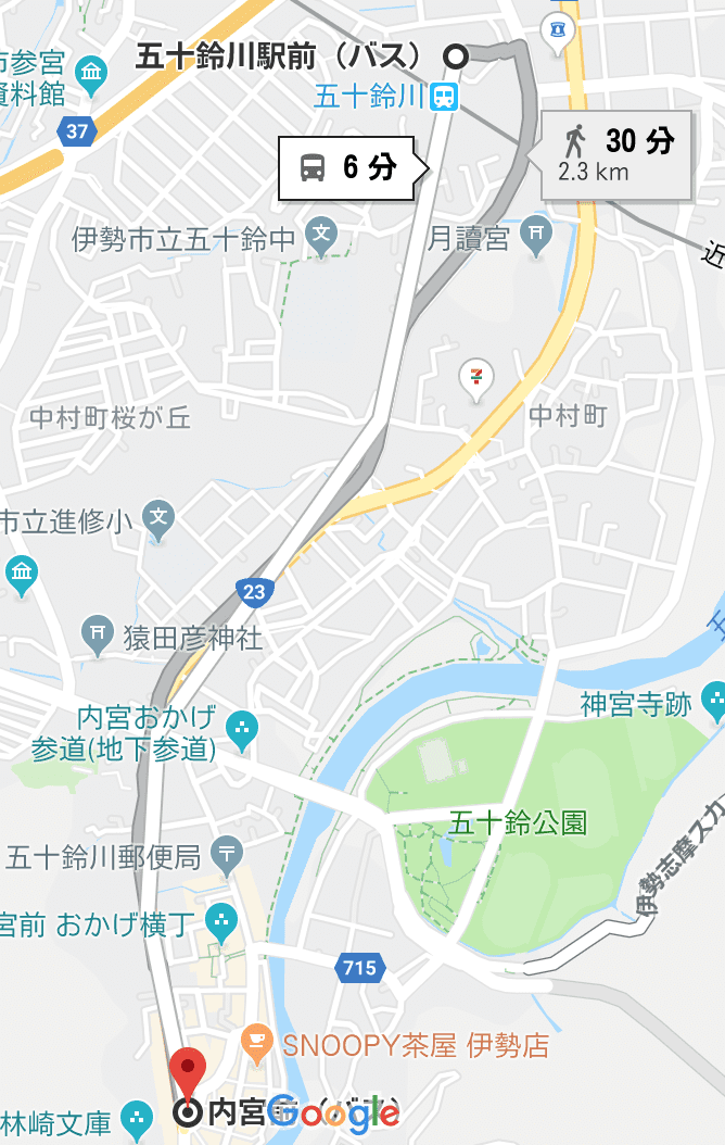 五十鈴川〜内宮