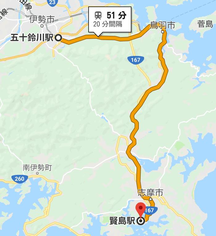 五十鈴川〜賢島