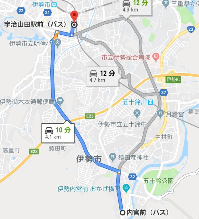 内宮前〜宇治山田