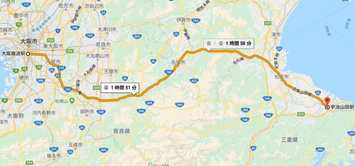 大阪難波〜宇治山田