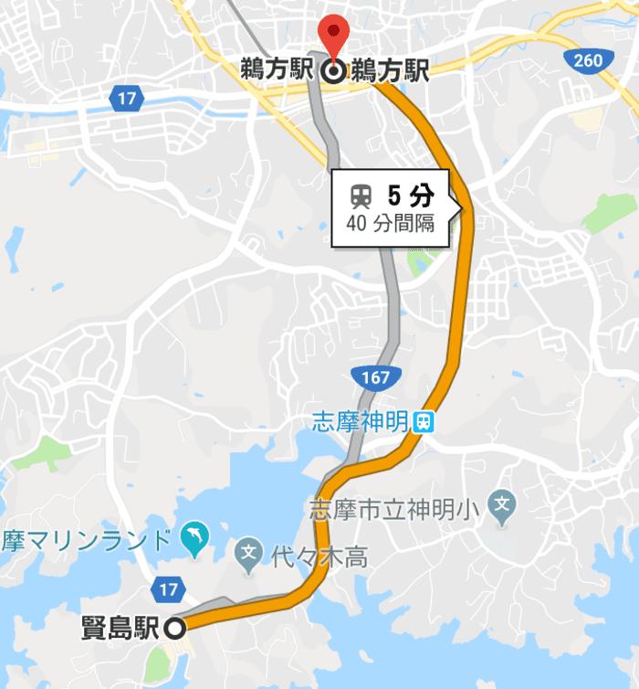 賢島〜鵜方