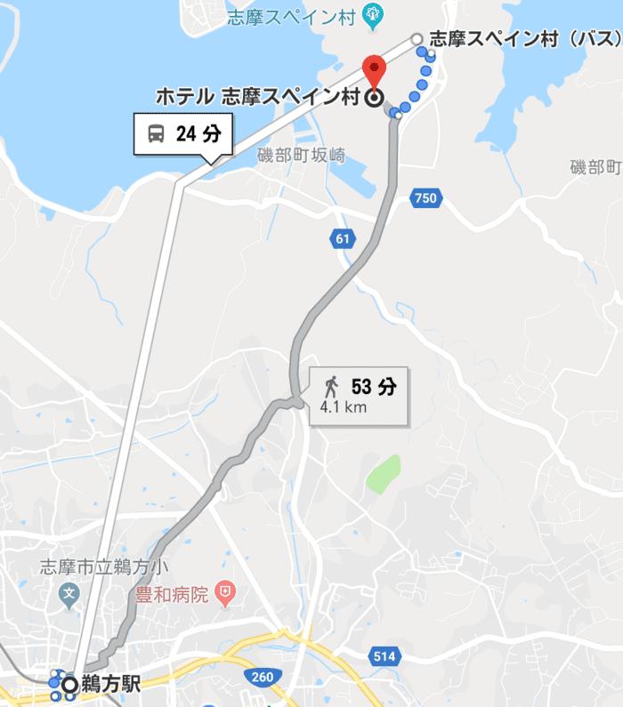 鵜方〜ホテル志摩スペイン村