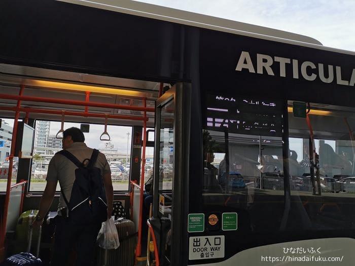 第二ターミナル行きシャトルバス