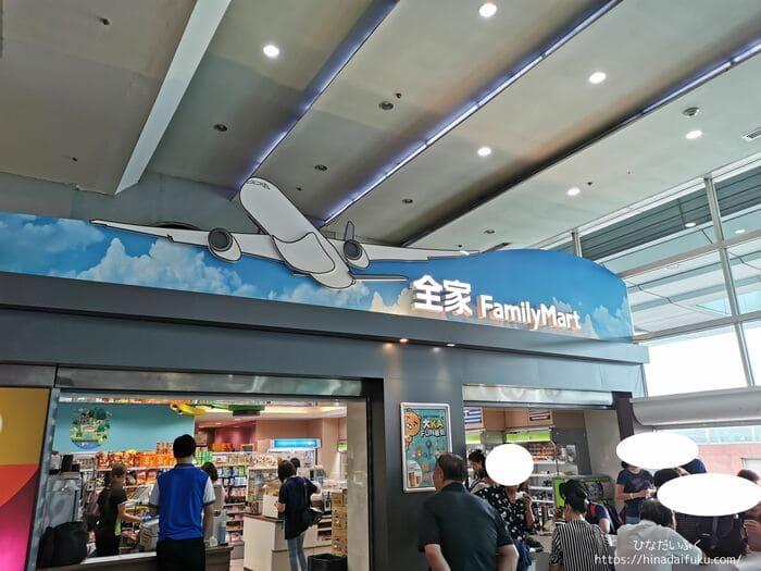 高雄空港のファミリーマート