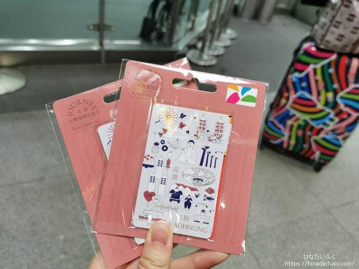 悠遊カード(EasyCard)