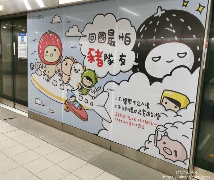 高雄駅ホーム