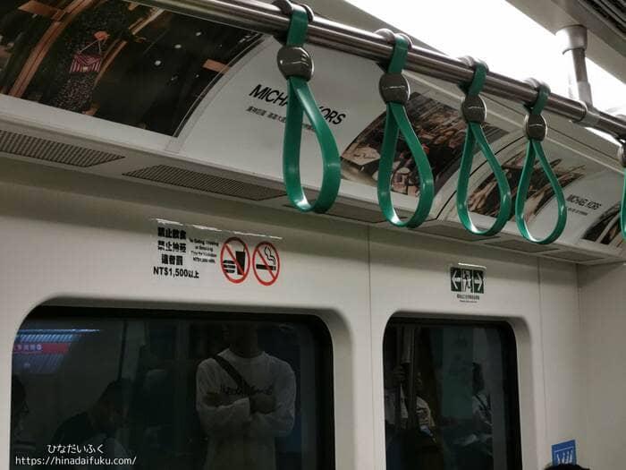 台湾MRT電車内