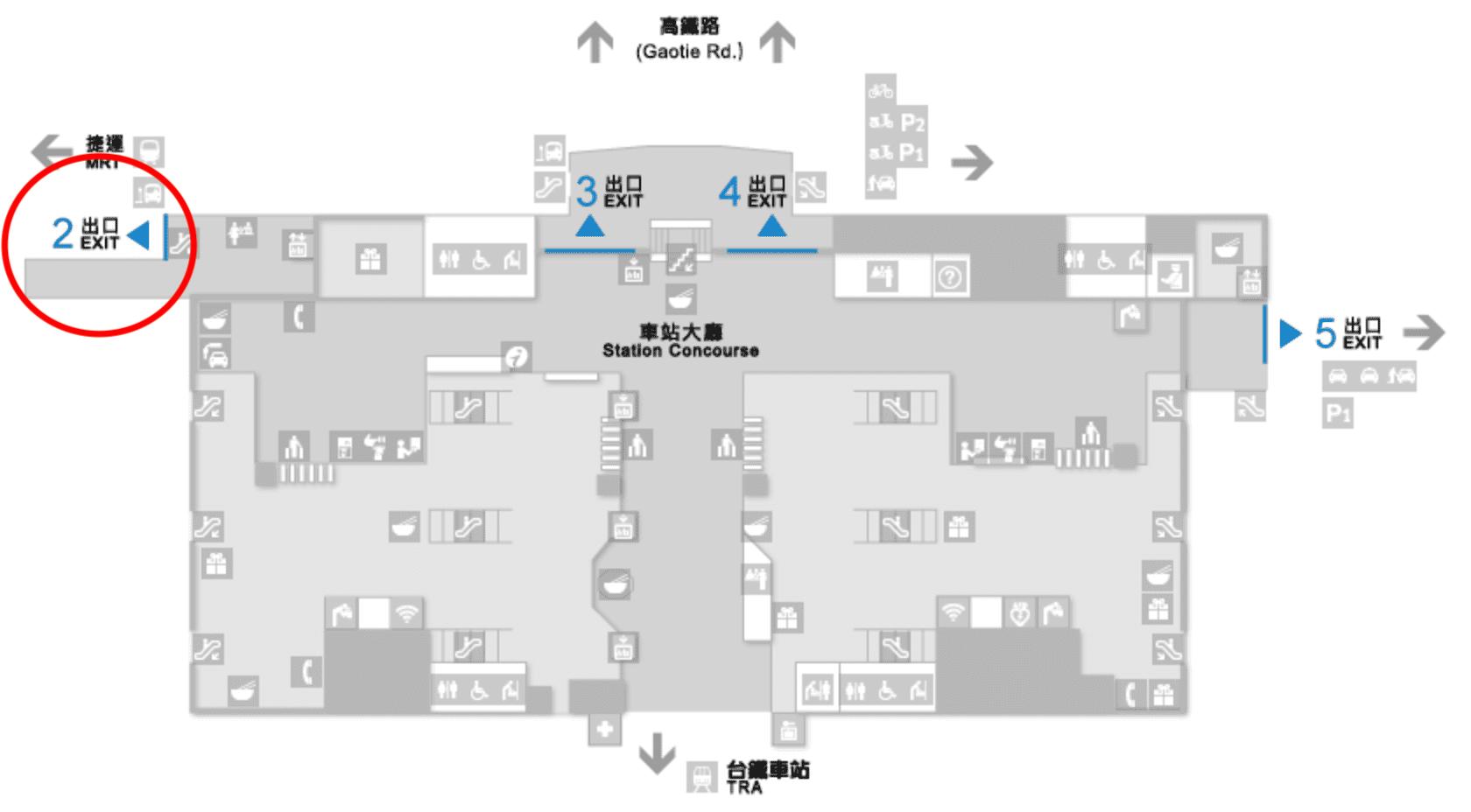 高鐵駅構内