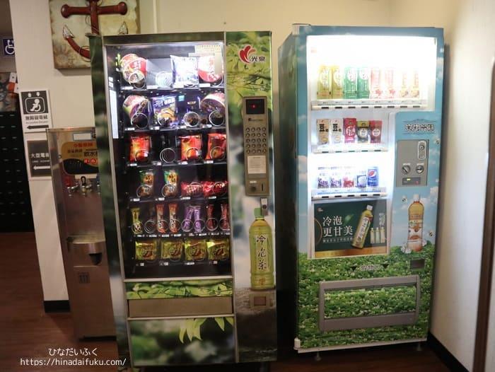 スカイワンホテルの自動販売機