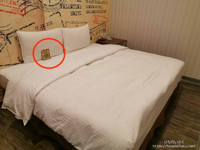 スカイワンホテルのベッド