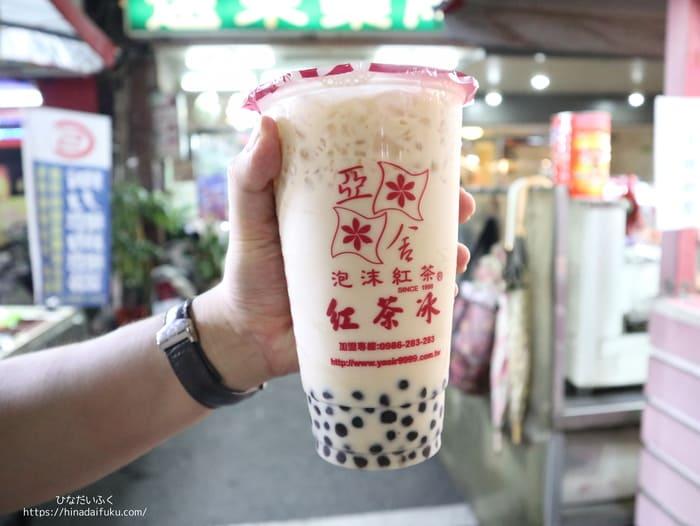 亜舎泡沫紅茶タピオカミルクティー