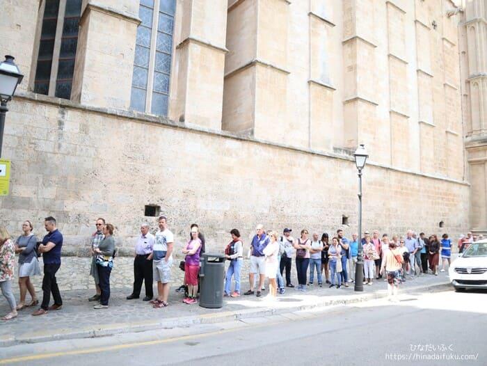 パルマ大聖堂の行列