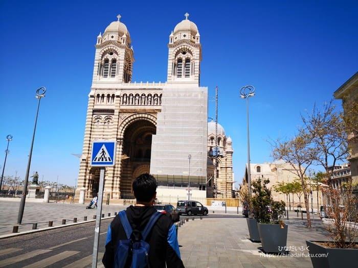 マルセイユ大聖堂