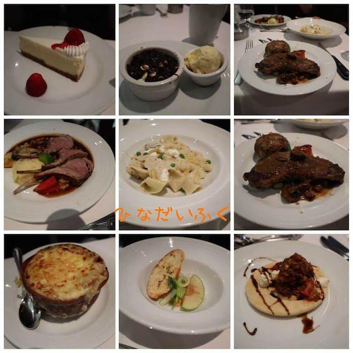 4日目のディナー