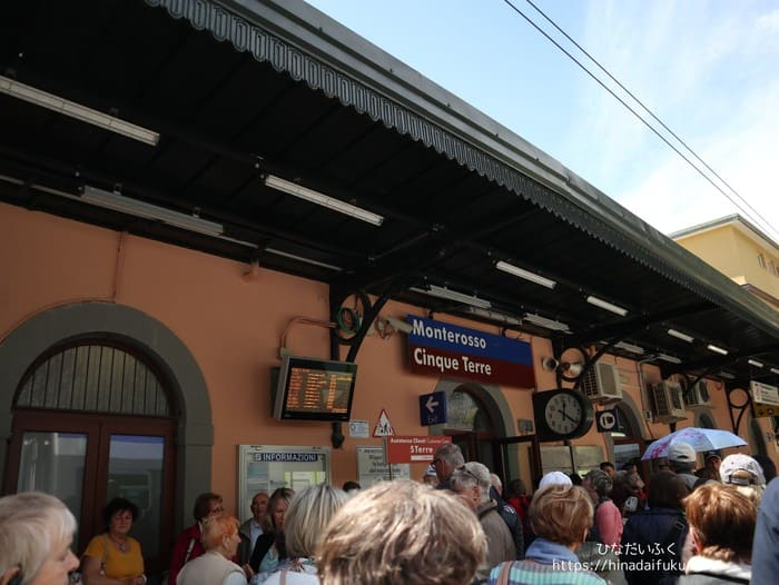 モンテロッソ駅周辺