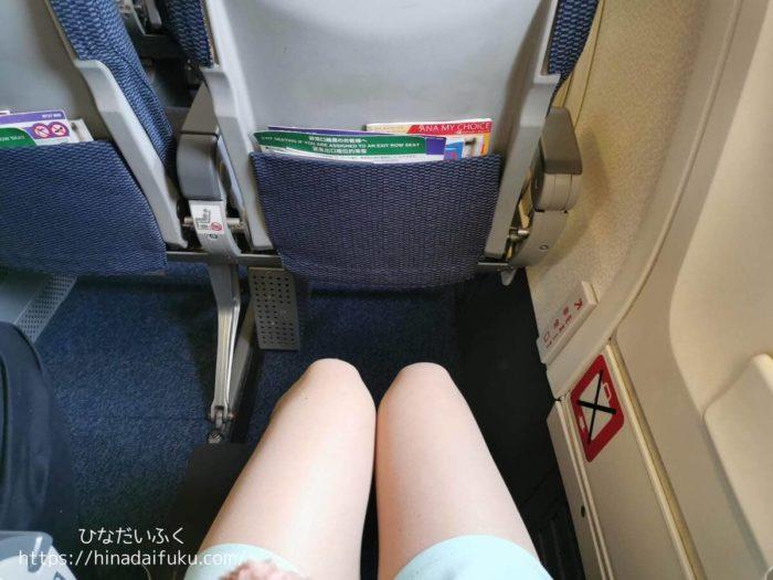 ANA非常口座席