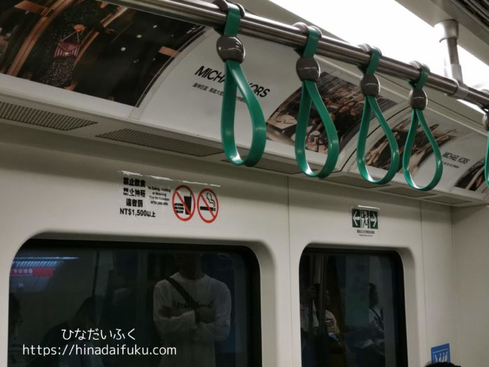 台湾地下鉄飲食禁止