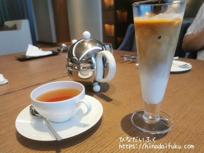 インターコンチラウンジ紅茶カフェオレ