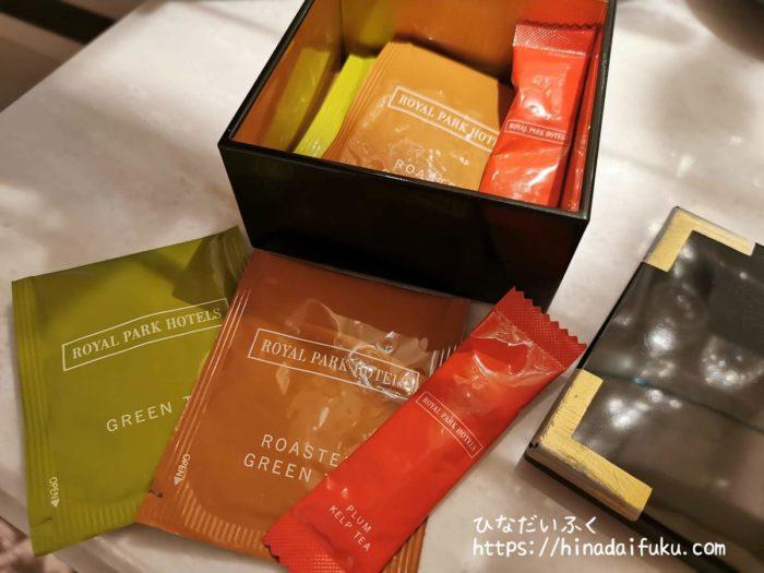 横浜ロイヤルパークホテルお茶