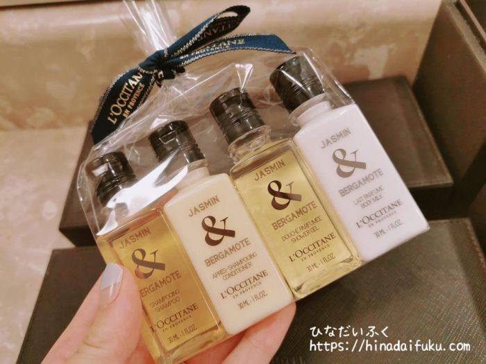 横浜ロイヤルパークホテルアメニティ
