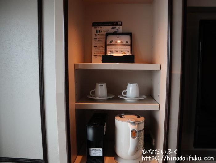 横浜ロイヤルパークホテルコーヒー
