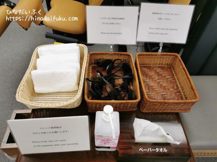 横浜ロイヤルパークホテルジム備品
