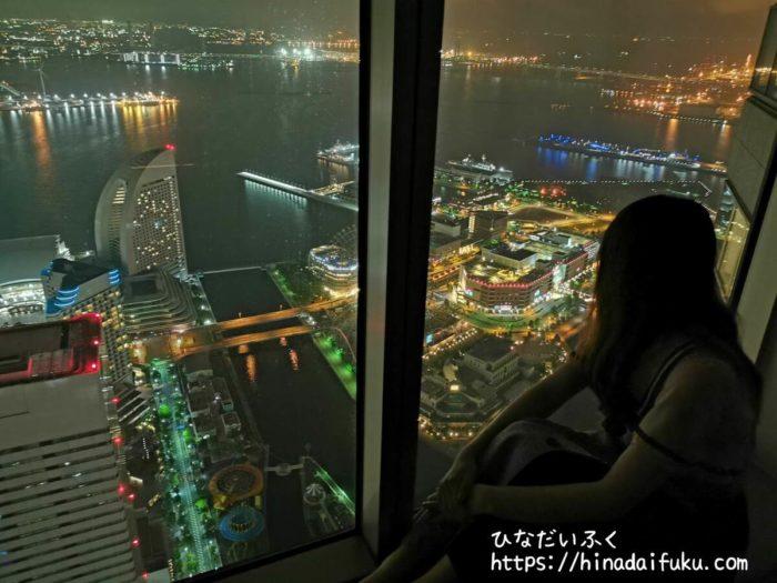 横浜ロイヤルパークホテルベイブリッジビューの景色