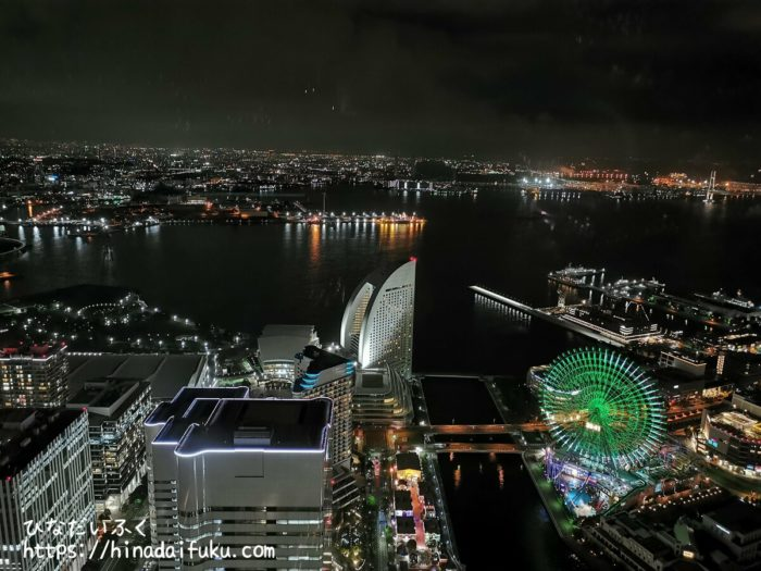 横浜ロイヤルパークホテル夜景
