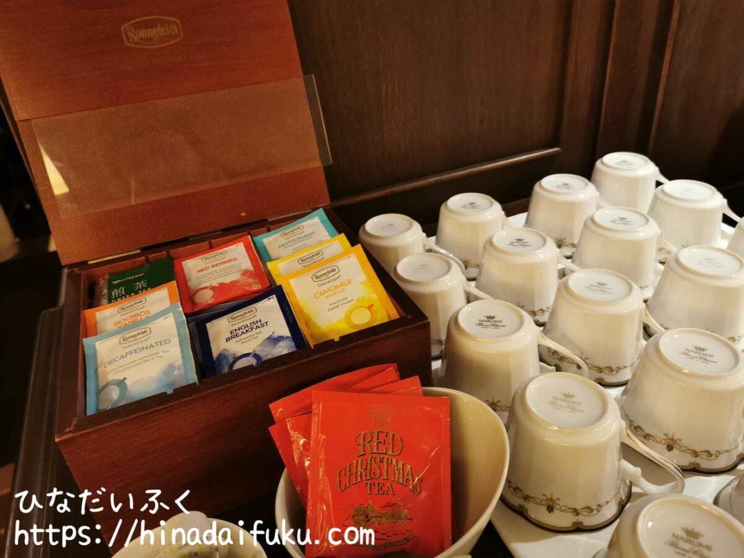 ヨコハマグランドインターコンチネンタルクラブラウンジ紅茶種類