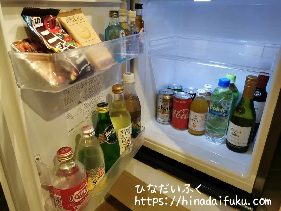 ヨコハマグランドインターコンチネンタル冷蔵庫