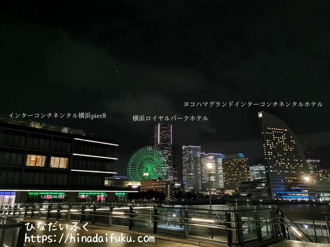 横浜ホテル3件