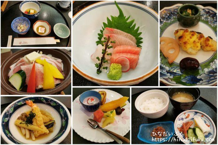 箱根湯の花プリンスホテル夕食メニュー