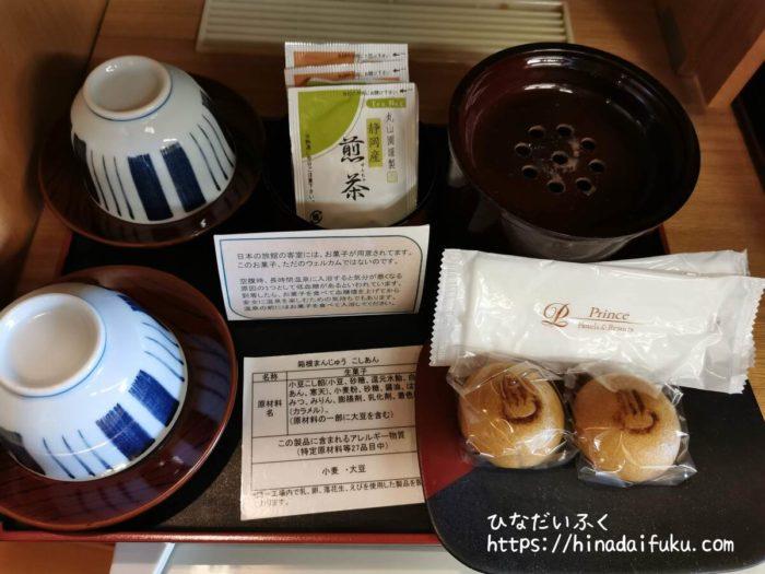 箱根湯の花プリンスホテル茶菓子