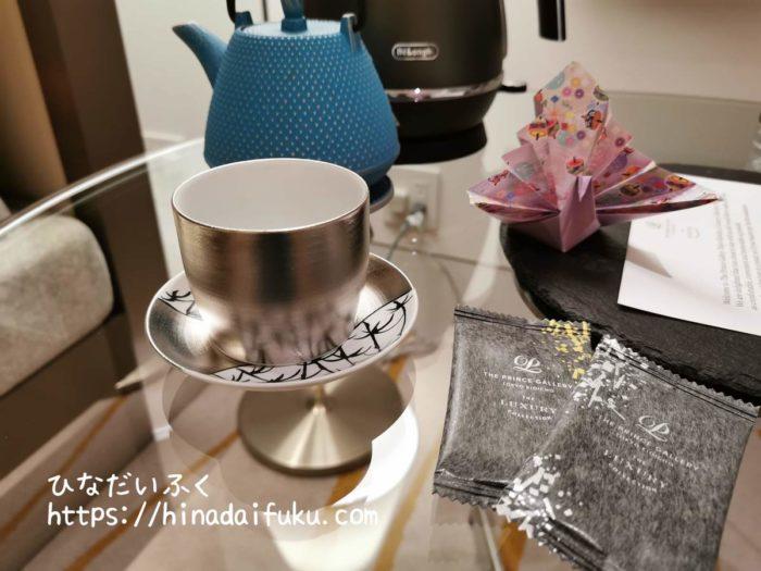 ザ・プリンスギャラリー東京紀尾井町お茶淹れる