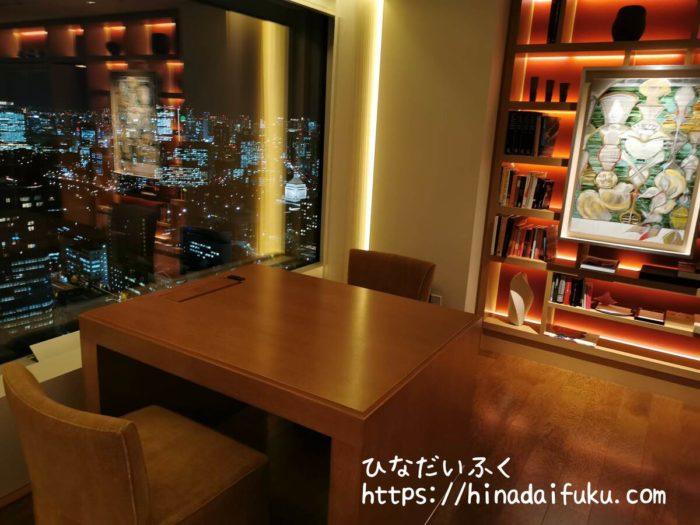 ザ・プリンスギャラリー東京紀尾井町スイートルーム