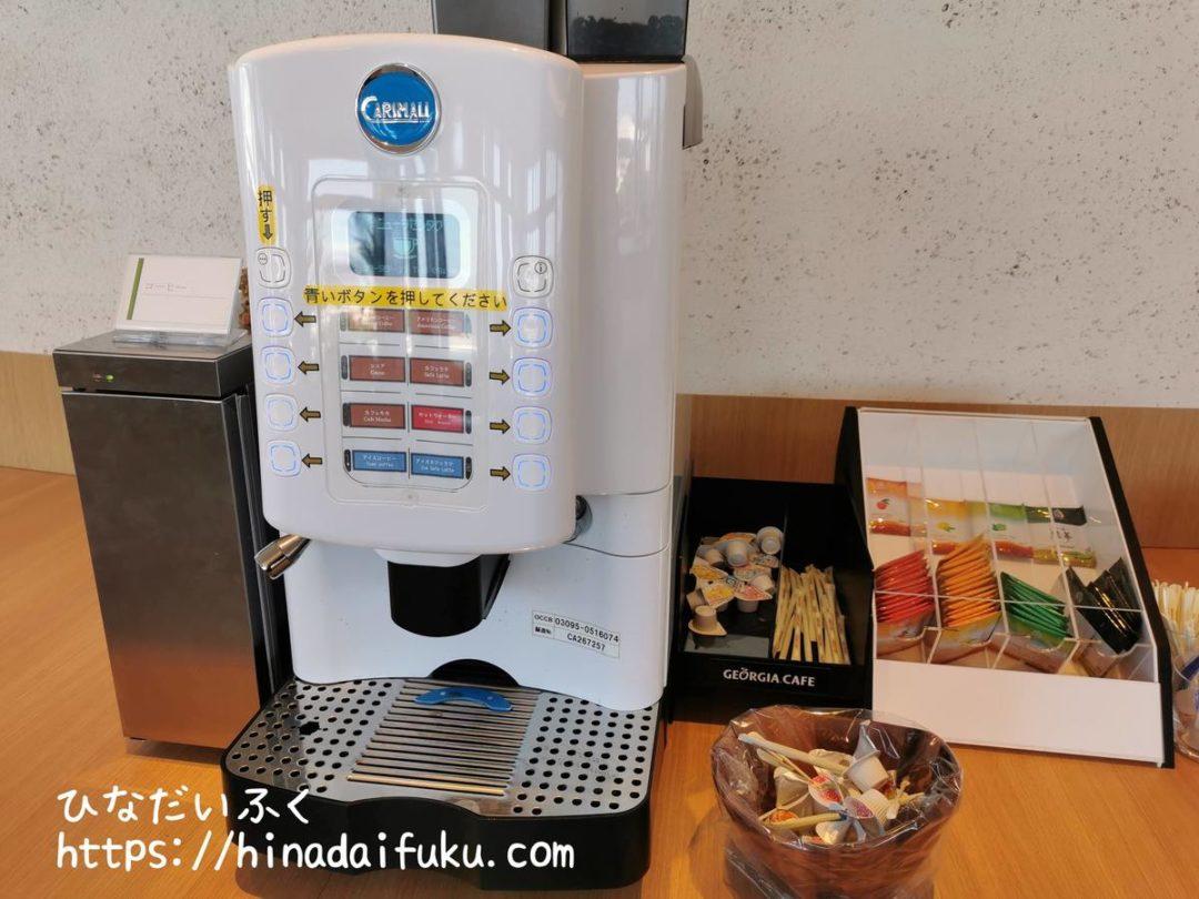 東急ステイ沖縄コーヒー