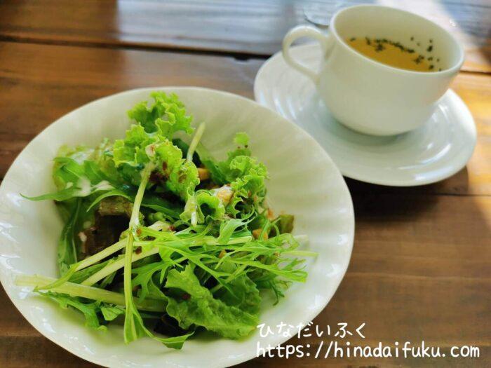 teadaサラダ・スープ